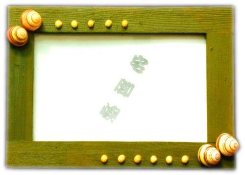 设计创意相框图片大全 相框设计图 边框相框 底纹边
